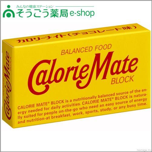 カロリーメイト ブロック チョコレート味 2本入 大塚製薬 バランス栄養食品【PT】