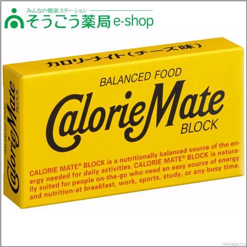 カロリーメイト ブロック チーズ味 2本 大塚製薬 バランス栄養食品【PT】