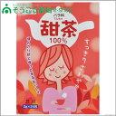甜茶 2g×24包 本草製薬 4800円(税別)以上お買い上げで送料無料【PT】
