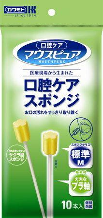 マウスピュア口腔ケアスポンジ プラスチック軸 10本入 Mサイズ口腔ケア 介護用品 介護 【RH】