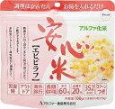 防災食 非常食 安心米 エビピラフ 100g 15袋/箱 アルファー食品