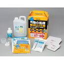 汚物の処理ツールBOX  東京サラヤ オールインワンの汚物処理用ツール 嘔吐物 排出物処理