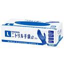 ニトリル手袋α Lサイズ 200枚/箱   10箱/ケース