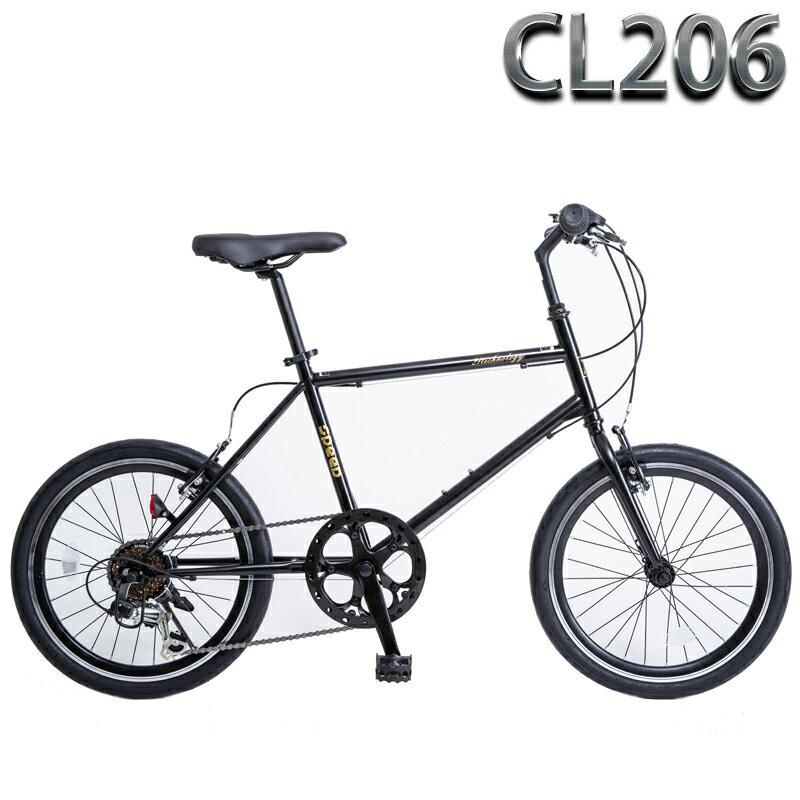 18日限定200円OFFクーポン自転車ミニベロ小径車20インチシマノ製6段変速|送料無料自転車本体ク