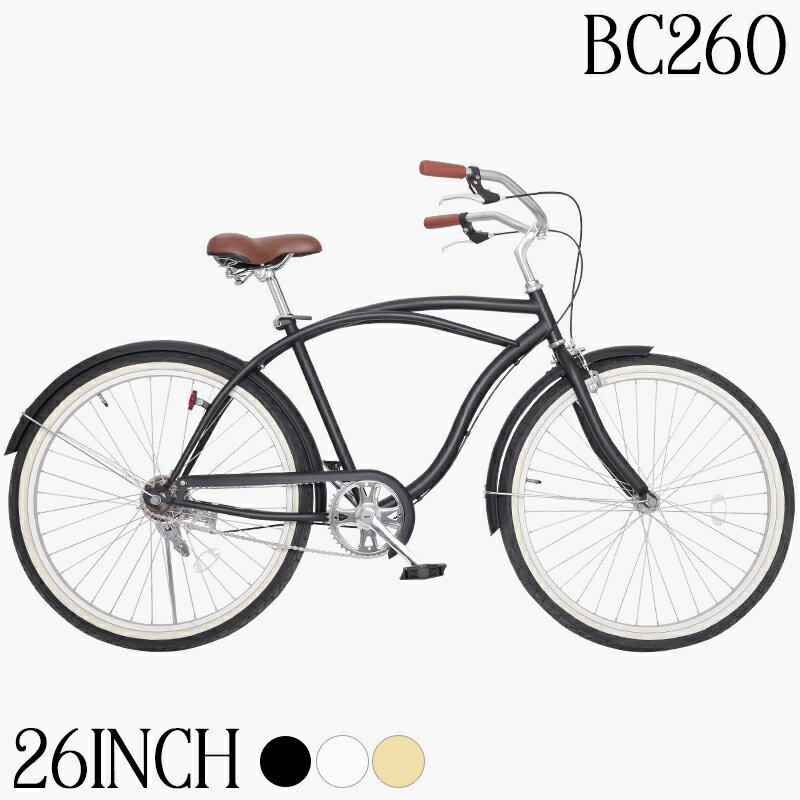 全品P2倍UP+500円OFFクーポン自転車ビーチクルーザー26インチ|送料無料ビーチサイクルシティ