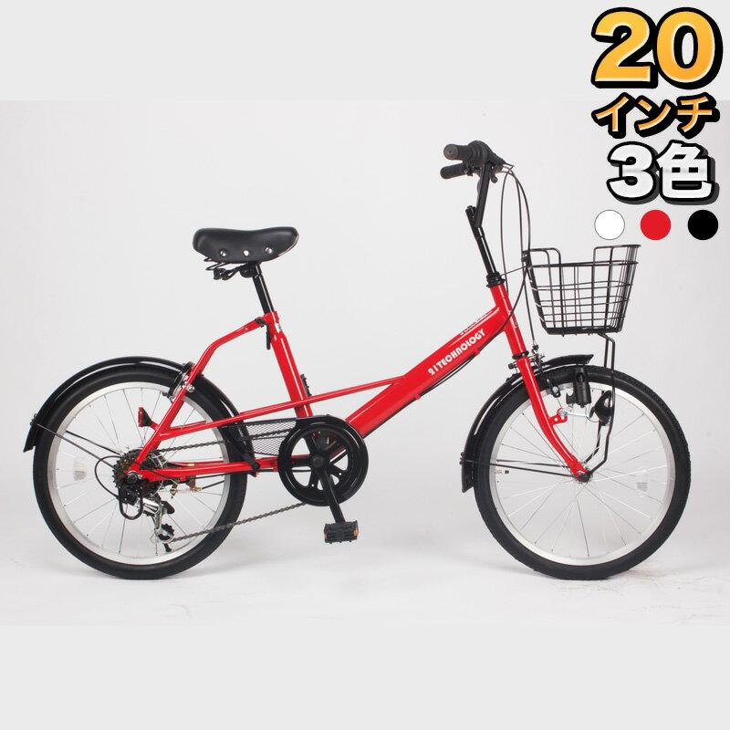 18日限定200円OFFクーポン自転車小径車ミニベロ20インチシマノ製6段変速|送料無料自転車本体通