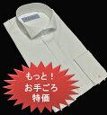 【もっとお手ごろ特価 ウィングカラーシャツ】タキシード・モーニング用シャツ