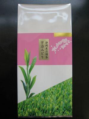 煎茶(品種茶)宇治みどりの商品画像