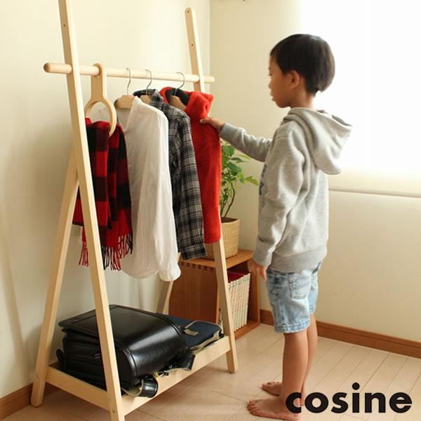 cosine(コサイン)子どもラック イメージ