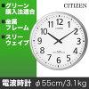 CITIZEN 電波時計/スリーウェイブ M821