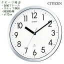 CITIZEN 掛け時計(防湿・防塵型) スペイシーM522