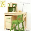 ●イトーキ直営店/北欧家具テイストが人気の学習机。リビングにも置けるコンパクトサイズです。【送料無料】