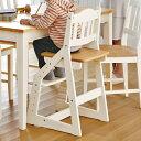 フレンチカントリー調のデザイン。やさしい雰囲気のお子様用椅子 /