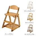 イトーキ木製学習椅子 。 正しい姿勢をサポートします。