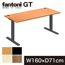 Garage fantoni GT デスク 幅160cm 奥行71cm GT-167H