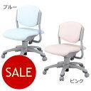 アウトレットセール イトーキ 学習椅子 イトーキ回転チェア 天板高さ調節デスク用 KS86-3 ブルー・ピンク(張地:ソフトレザー)
