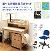 学習机のイメージ