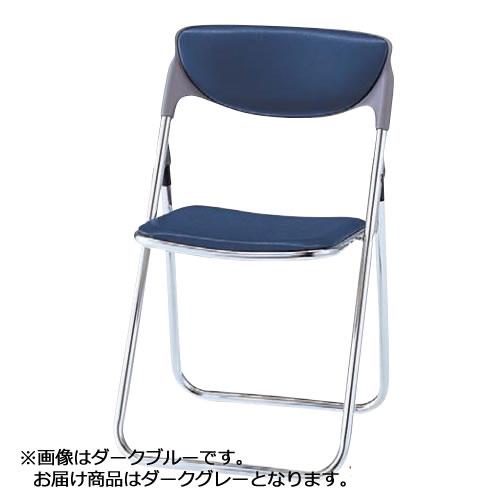 折りたたみチェア 折りたたみ椅子 イス いす スチール脚 座通常ウレタンタイプNOTO-40S 送料無料!パイプ椅子 会議椅子 パイプチェアー パイプイス 折り椅子 ミーティング セミナー オフィスaqsh?嬉しい