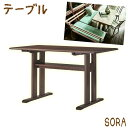SORA&CIELO テーブル ブラウン リビングテーブル センターテーブル ダイニングテーブル 机 食卓 長方形 YK-O0486