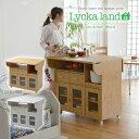 Lycka land 対面カウンター 90cm幅 TL-FLL-0006