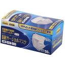 ※送料無料※ 【ケース販売】 国産サージカルマスク (Fresh+ 日本製 フリーサイズ) 1箱50枚入×40箱(計2000枚) ホワイト