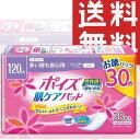 [送料無料]ポイズ肌ケアパッド レギュラーお徳パック120cc 30枚 27cm【12個セット(