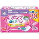 ポイズ肌ケアパッド レギュラーお徳パック120cc 27cm 30枚 【12個セット(ケース販