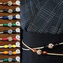 飾り紐 キラキラゴージャス 着物のワンポイントに! 選べる9色 小紋に浴衣に可愛いアイテムです ras0502