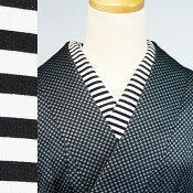 洗える半衿 半襟 レトロモダン 横・細 ボーダー 縞ストライプ 人気商品 メール便対応 han14054 レビュー
