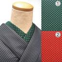 洗える半衿 クリスマス 星 選べる2色【キラキラスターゴールド】 木綿100% han9004