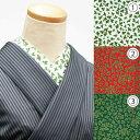 洗える半衿 クリスマス 柊の葉 ヒイラギ 選べる3色【パーティー】 木綿100% han9057