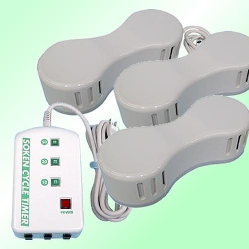 【送料無料】つらい首・肩こり解消に!電気磁気治療器「ソーケン」3台