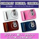 【SALE】【定形外郵便送料無料】【30万画素・コンパクトデジタルカメラ・トイカメラ】