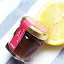 コンフィチュール チョコレートレモン 50gレモンジャム 広島県 瀬戸内皮まで食べられ