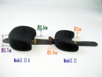Gewaバイオリン肩当てModellII&IIa