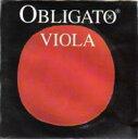 ビオラ弦セット Pirastro OBLIGATO(オブリガート)