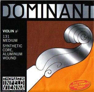バイオリン ドミナント