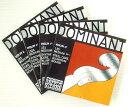 バイオリン弦 ドミナント セット (4/4サイズのみ) E線130(アルミ巻き)/D線132A(シルバー巻)仕様 DOMINANT Violin E130/D1...