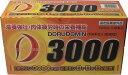 ドルドミン3000  100ml×10本セット