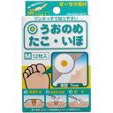 【第2類医薬品】 オーラク膏 うおのめ・たこ・いぼ 補助固定テープ Mサイズ 12枚入