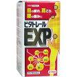 【第3類医薬品】 ビタトレール EXP 270錠