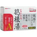 【第2類医薬品】 ビタトレール 葛根湯エキス顆粒A 30包