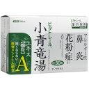 【第2類医薬品】 ビタトレール 小青龍湯エキス顆粒A 30包