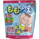 やわらか冷感 ももアイス 太ももの冷却袋 幼児・小児用 4個入