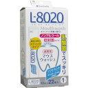 クチュッペ L-8020 マウスウォッシュ ソフトミント スティックタイプ 22本入