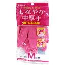 ショーワ 天然ゴム手袋 しなやか中厚手 裏毛付き ピンク Mサイズ