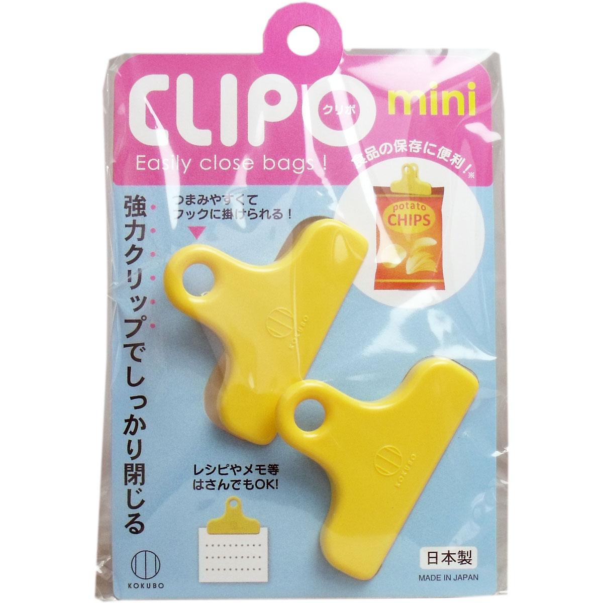 CLIPO(クリポ) ミニ 2個入