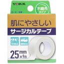 サージカルテープ 不織布タイプ 25mm×9m