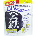 DHC ヘム鉄 徳用90日分 180粒...