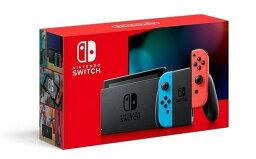 新型 Nintendo Switch ニンテンドースイッチ <strong>本体</strong> Joy-Con (L) ネオンブルー/ (R) ネオンレッド 任天堂 [ラッピング対応可] NKG